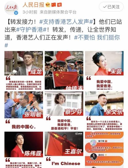 #陈伟霆温柔#冲上热搜携手植物医生齐当护旗手