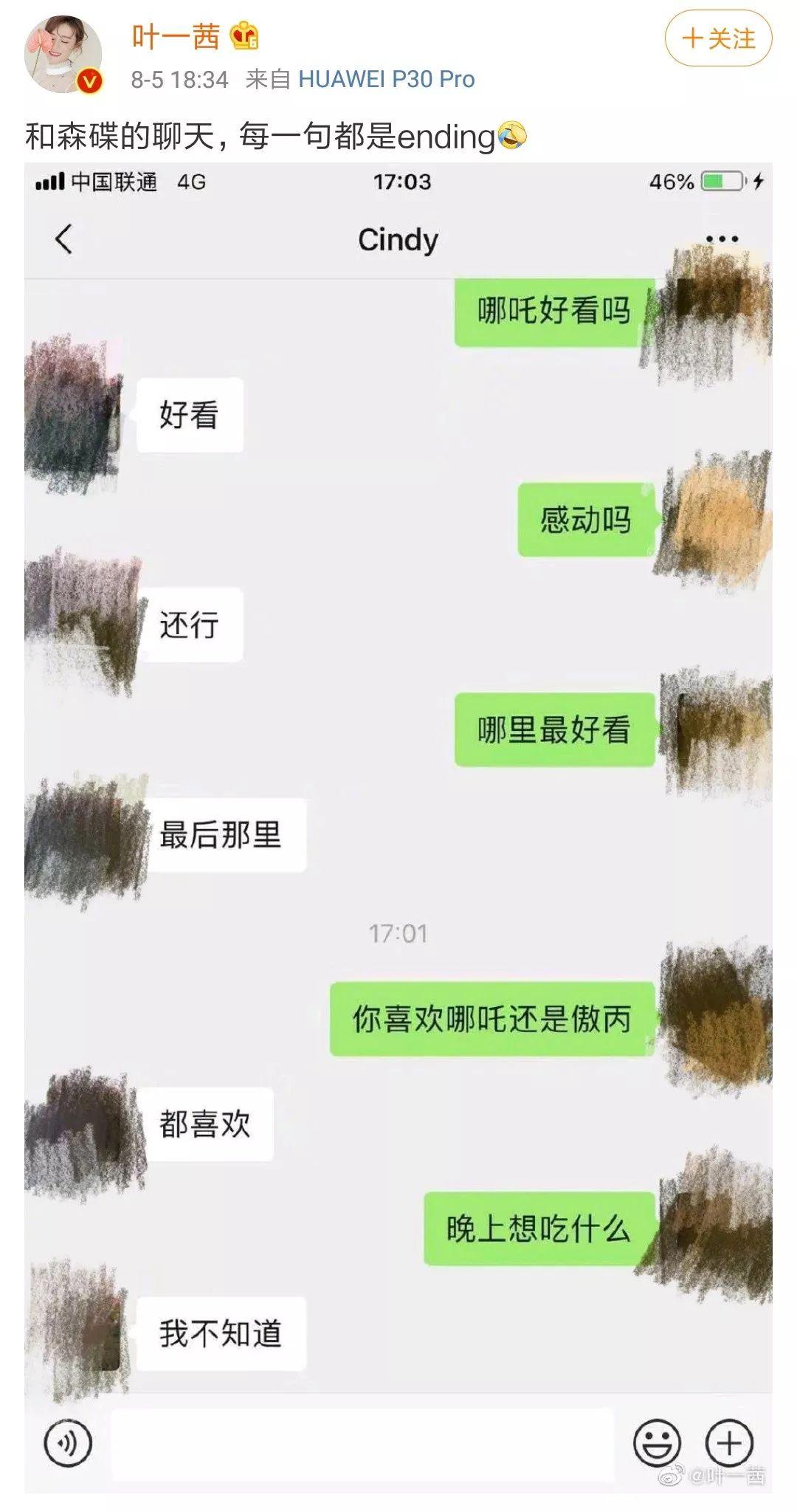 """田亮女儿""""话题终结式聊天""""曝光:你跟孩子是怎样把天聊死的?"""
