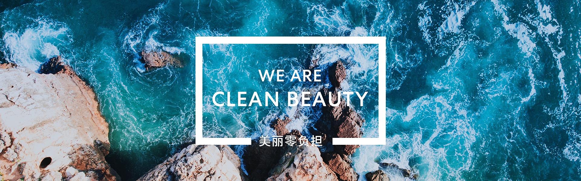 bareMinerals贝茗亮相日本 打造纯净美好时代