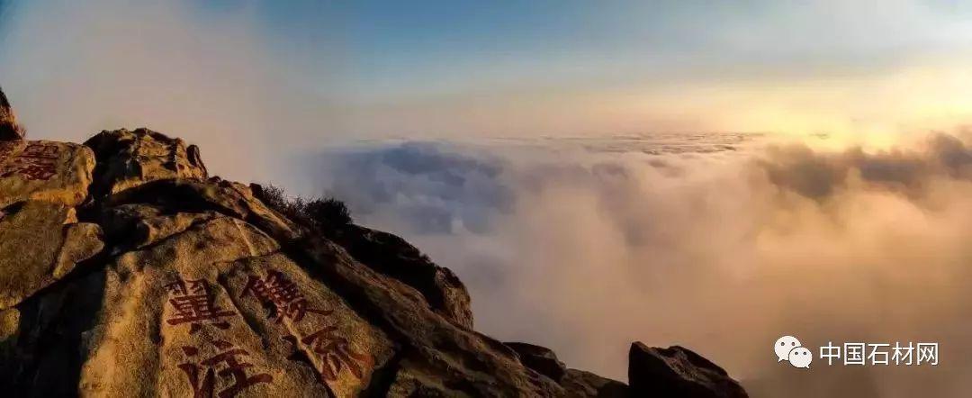 如云似霭,如波似浪,不一般的花岗岩——三峡浪