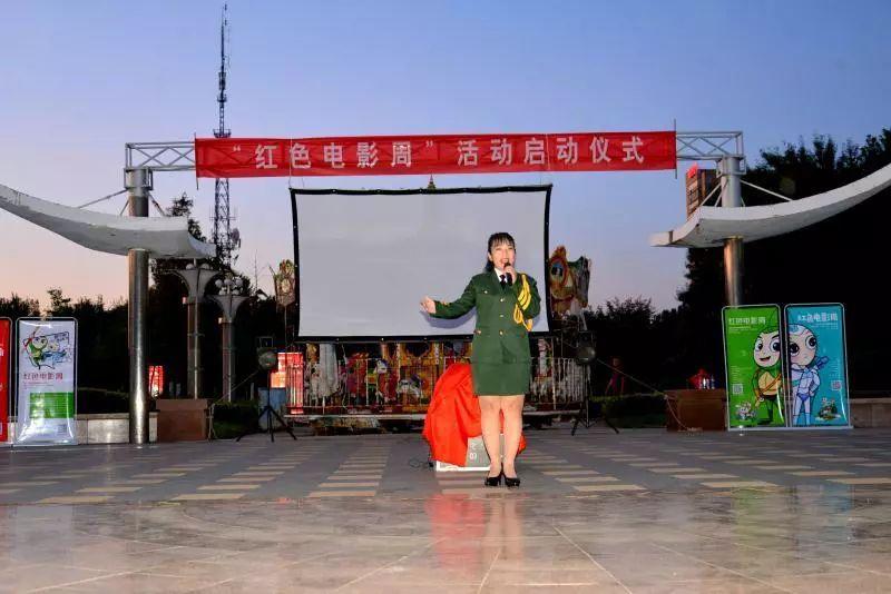 """宁阳蟋蟀文化节之""""红色电影周""""。"""