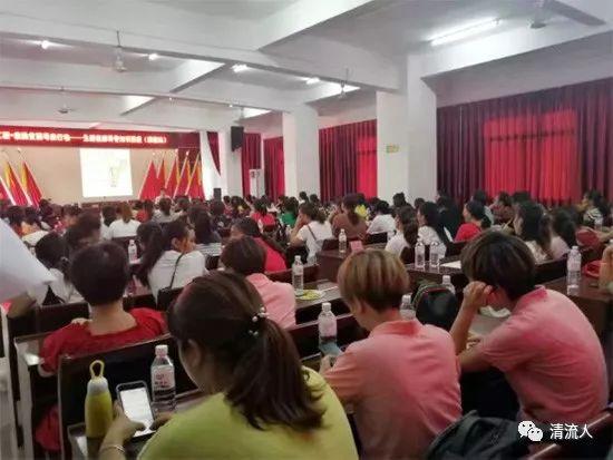 清流县举办关爱女性健康科普知识讲座