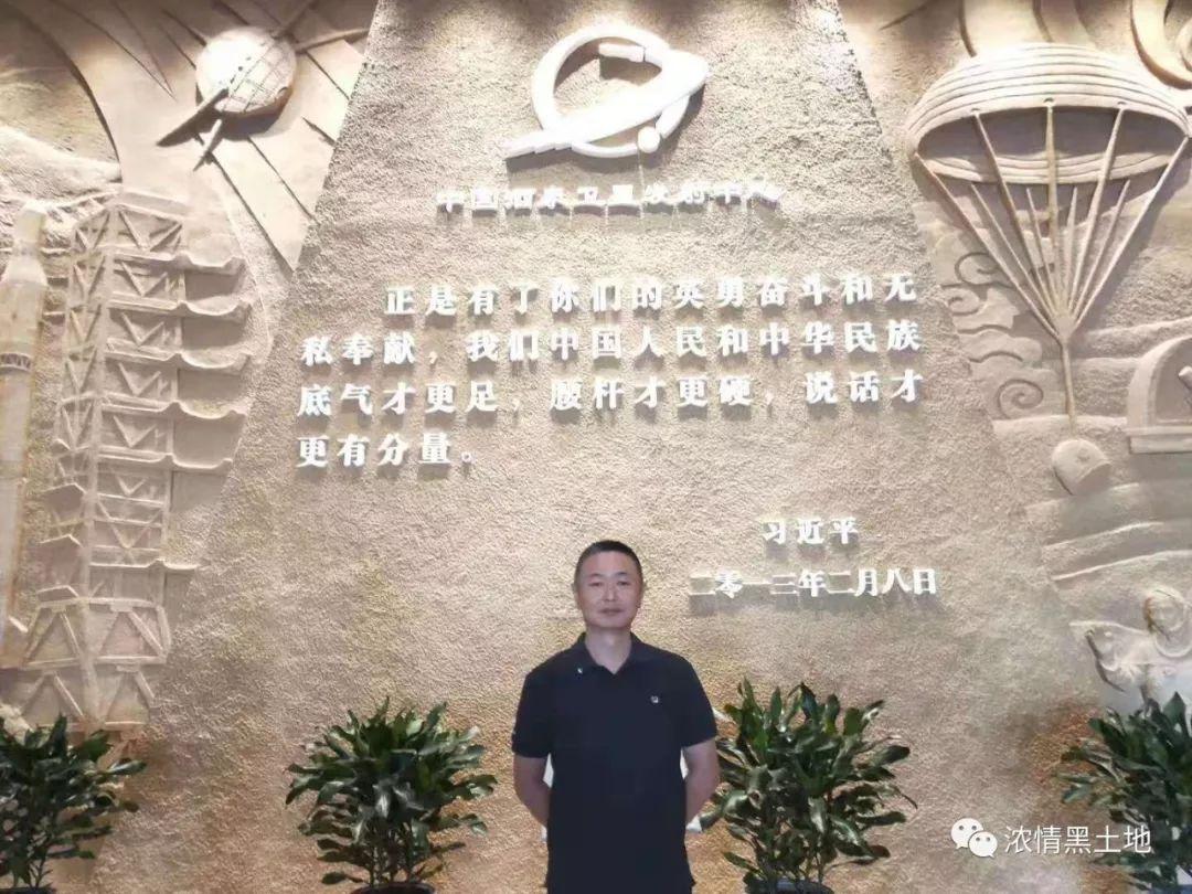 我赢彩票投注捷龙一号火箭飞天成功,北兴人庄迎新写入中国