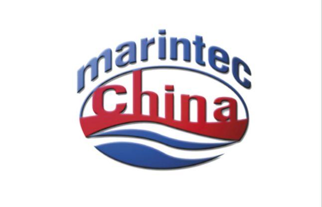 第20届中国国际海事会展12月将在上海举办 | 航运界