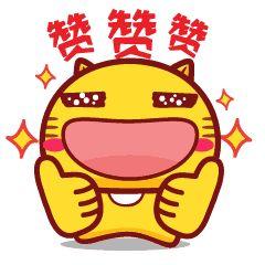 """东莞研发飞艇刷新世界纪录!""""追云号""""即将完成2万米高空环球飞行"""