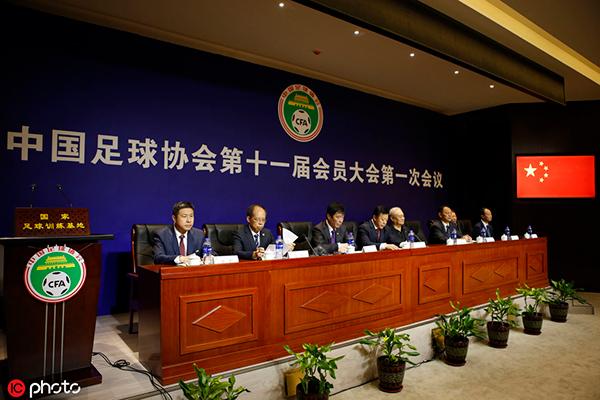 陈戌源当选新一届足协主席:中国足球未来一定有希望