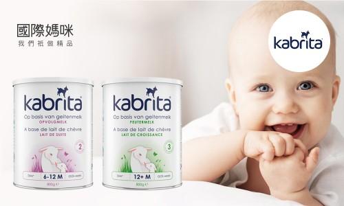 2019年洗奶排行榜_泰国豆奶