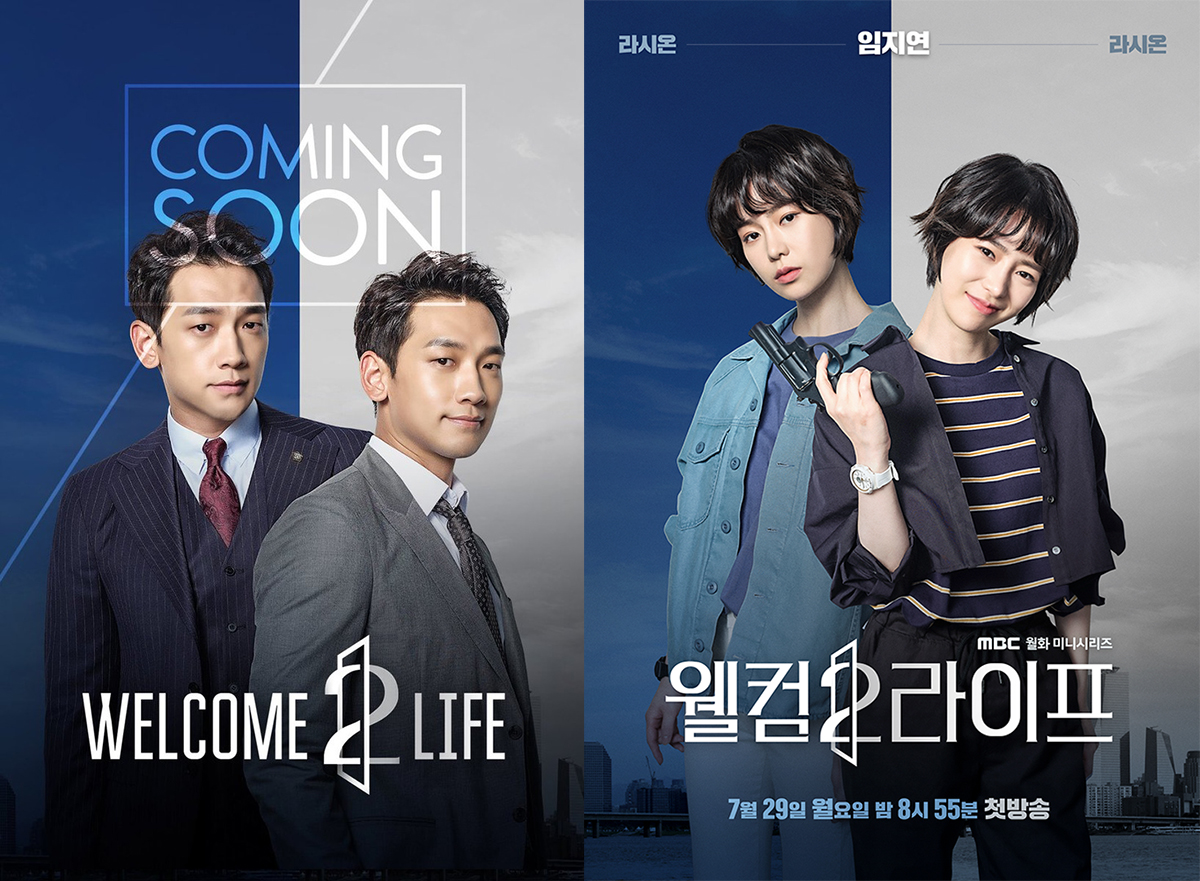 剧情注水后续乏力!《德鲁纳酒店》还能成为tvN今年收视冠军吗?