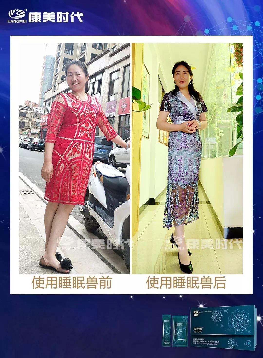 173斤胖妈坚持甩脂51.8斤,瘦出逆天大长腿