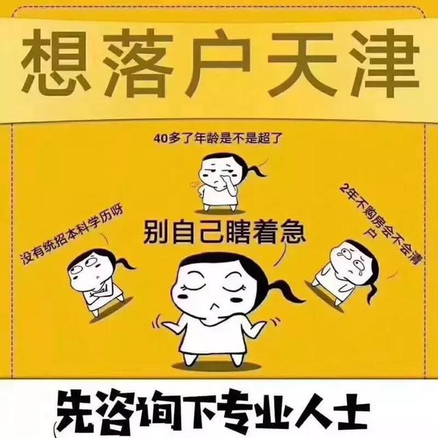 天津人才引进已达20万人,需求只增不减,原因有哪些?