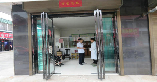 潼关县卫健局开展整治校园周边医疗市场治理乱象活动