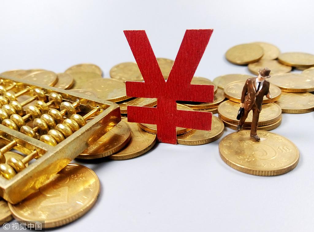 盛屯矿业10亿投资海外 长城证券:加大短期偿债压力