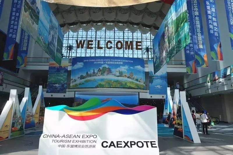 东盟博览会旅游展将于10月在桂林举办