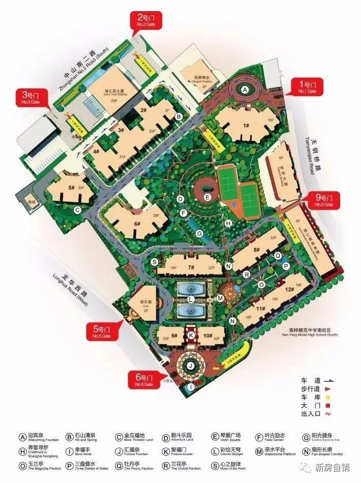 黄岩区实验小学平面图