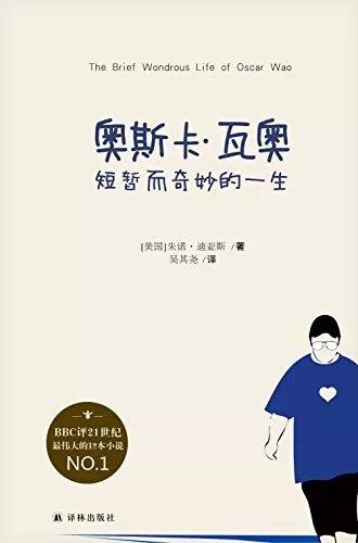 最伟大的小说_人类史上最伟大的100部长篇小说