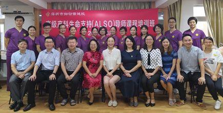 【医护风采】我院产科团队赴深圳成功举办高级产科生命支持师资培训班