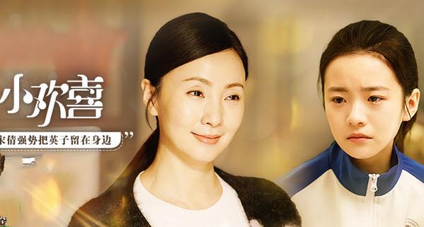 小欢喜:乔卫东宋倩为了英子改善关系,童文洁怀二胎成最强助攻
