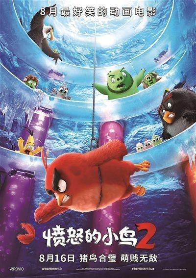 《愤怒的小鸟2》热映 能否点燃影游联动激情?
