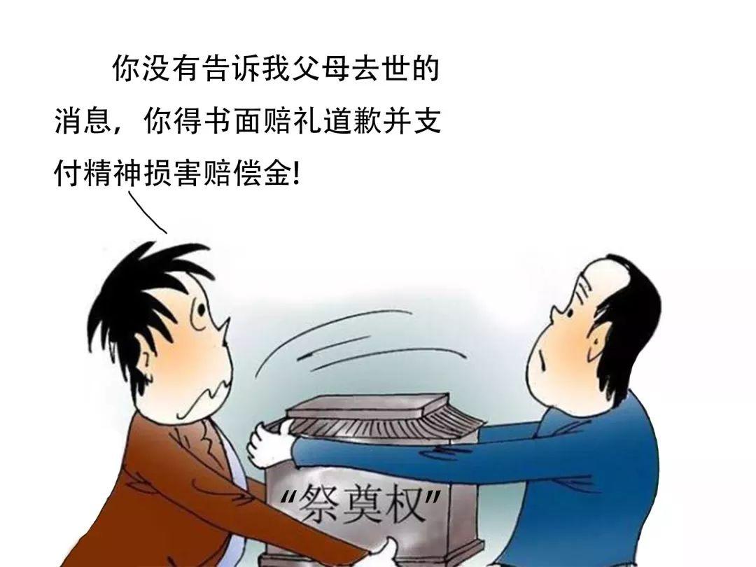 <b>上海:父母双双去世后,弟弟将哥哥告上了法庭并索赔5万!只因……</b>