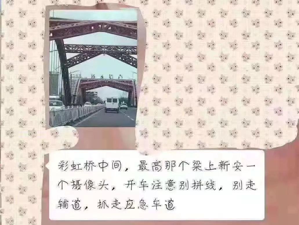 <b>你看到江湾桥上的摄像头了吗 | 官宣</b>