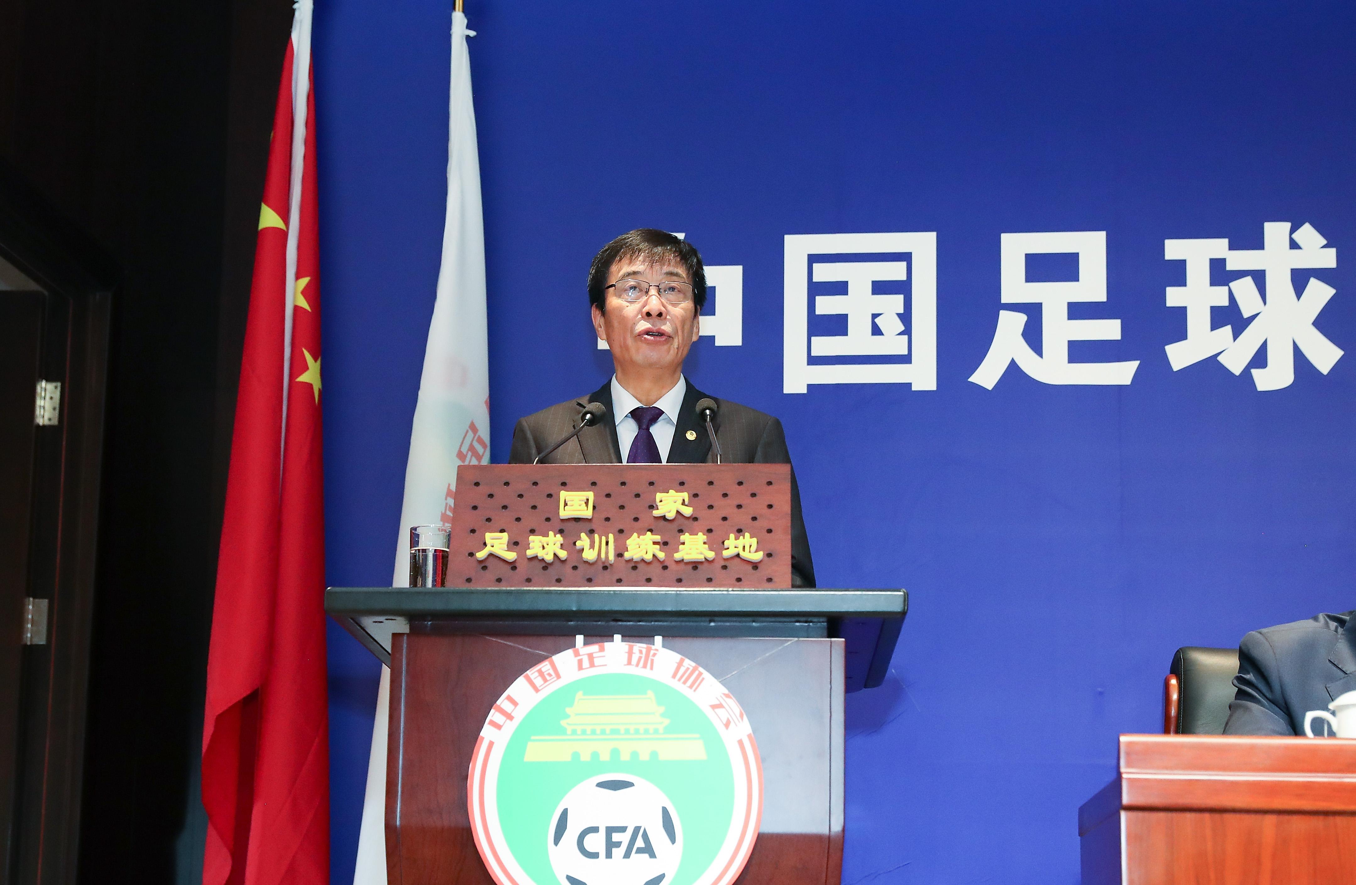 足球——第十一届中国足球协会会员大会开幕