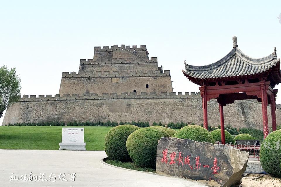 """<b>陕西最低调世界遗产,与嘉峪关齐名,被誉为""""万里长城第一台""""!</b>"""