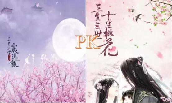 青丘白浅与桃林灵汐,两部神话剧的女主对比!