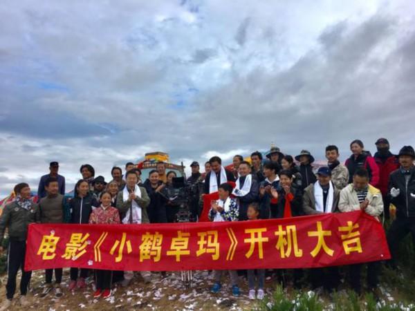电影《小鹤卓玛》在青藏高原开机