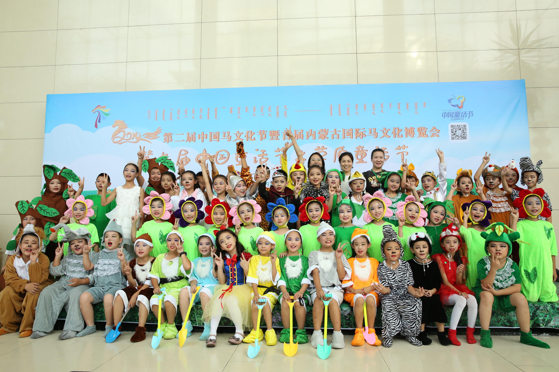 第七届中国童话节之草原童话节——校园童话剧精品展演