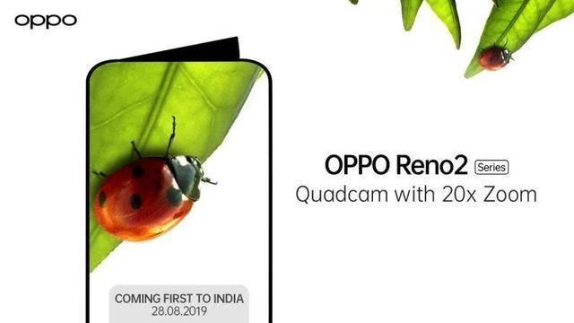 Reno还没捂热,OPPO家族再添新成员:影像功能继续升级