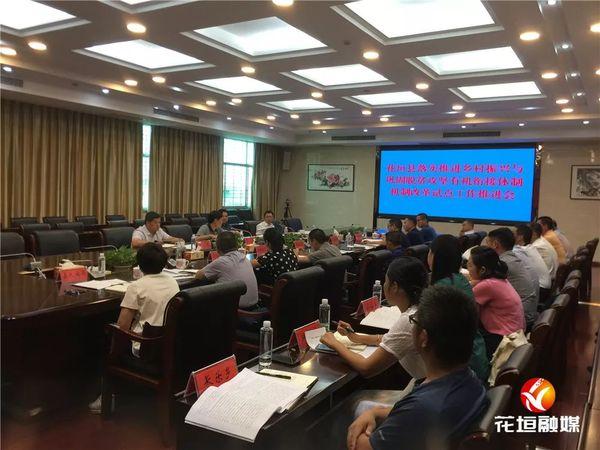 http://www.clzxc.com/tiyuyundong/10131.html