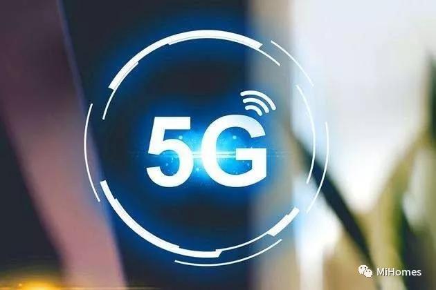 科技报告显示:5G手机的全球销量预计在2020年将会达到2亿