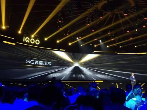 售价最低的5G手机 iQOO Pro正式发布