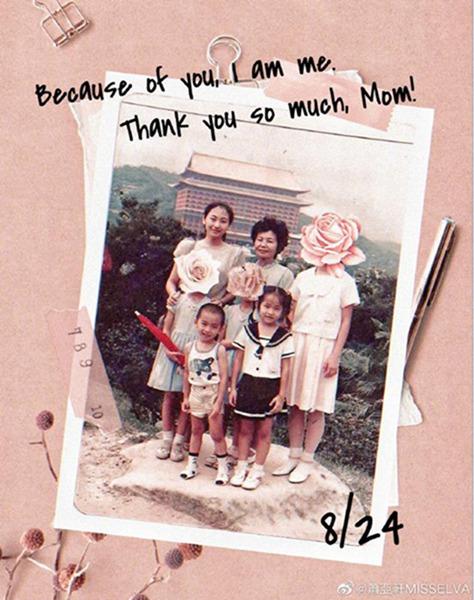 萧亚轩生日发文感谢大家陪伴粉丝感谢她陪伴了整个青春