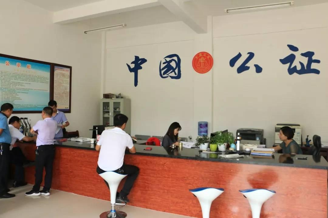 卢氏县公证处:开辟服务领域  探索服务方式