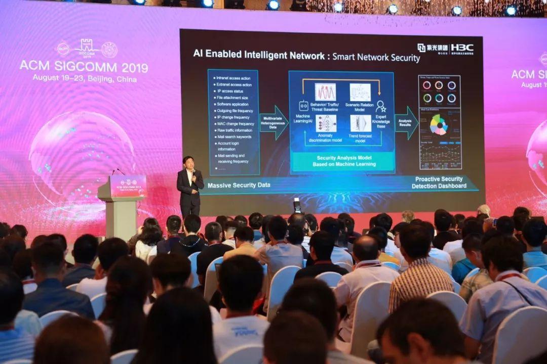 新华三亮相ACM SIGCOMM2019顶尖国际学术会议,以智能驱动网络创新