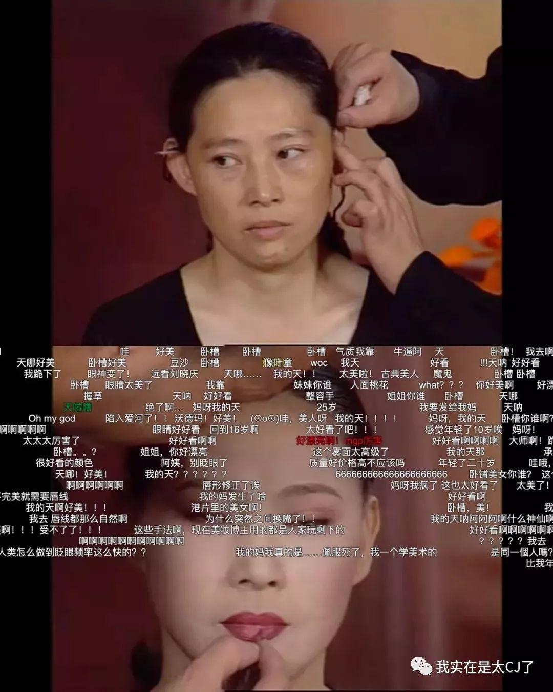 美女大尺度掰穴_中年妇女秒变画报模特,气质美女了解下,弹幕一片卧槽