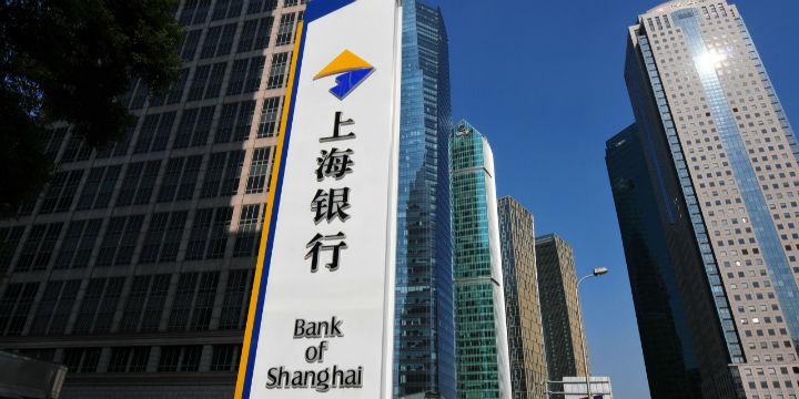 """上海银行半年""""成绩单"""":净利润107.14亿元,信用卡交易额大增20%"""