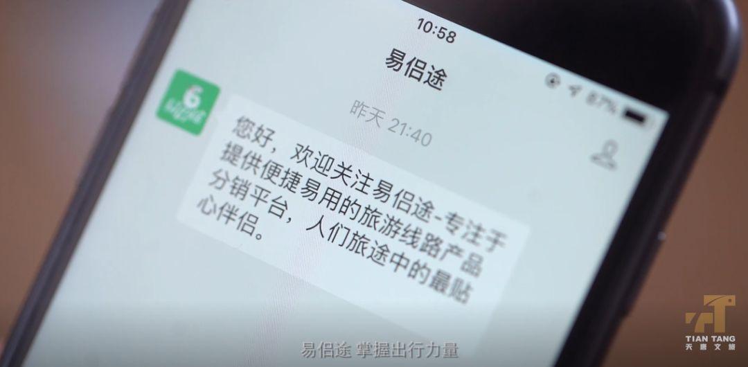 诉说千年文明的博大精深 以文载旅传承中华文化 振兴旅游度假,惠泽