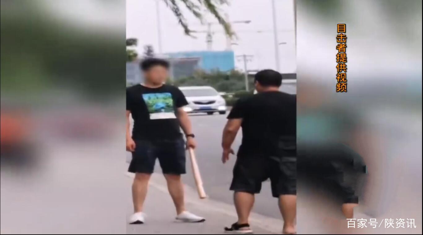 陕西西安:只因发生小剐蹭,凯迪拉克车主竟当街棒打电瓶车车主!