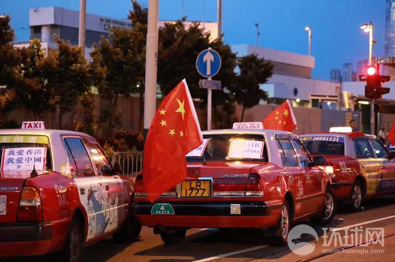 喷鼻港街头逾500出租车悬挂国旗,呼吁社会否决暴力回归法治