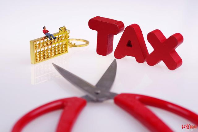 个税专项附加扣除政策实施 上半年5190.5万纳税人减税302亿元