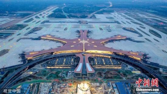 【中國新聞網】北京大興機場第
