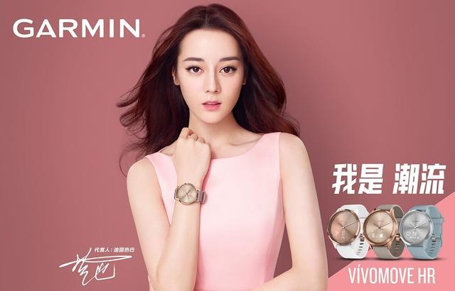 手腕美颜,Garmin vivomove HR时尚腕表助你变身女神