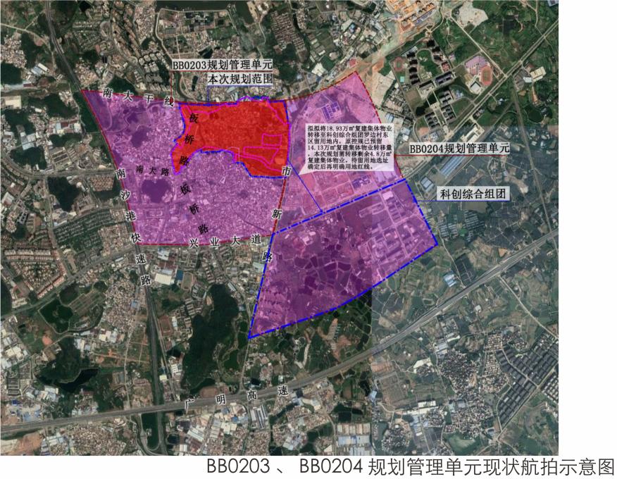 【南方都市报】最新!广州这条村?#33041;?#29992;地增32万平!19万平复建物