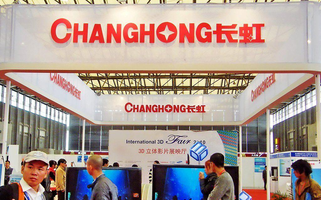 四川长虹上半年增收不增利 IT产品增收明显