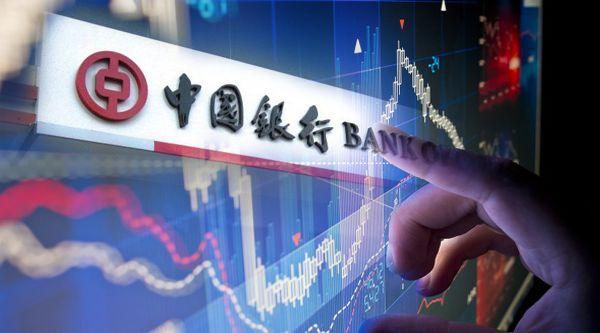 中国银行大动作!获批在雄安成立中银富登村