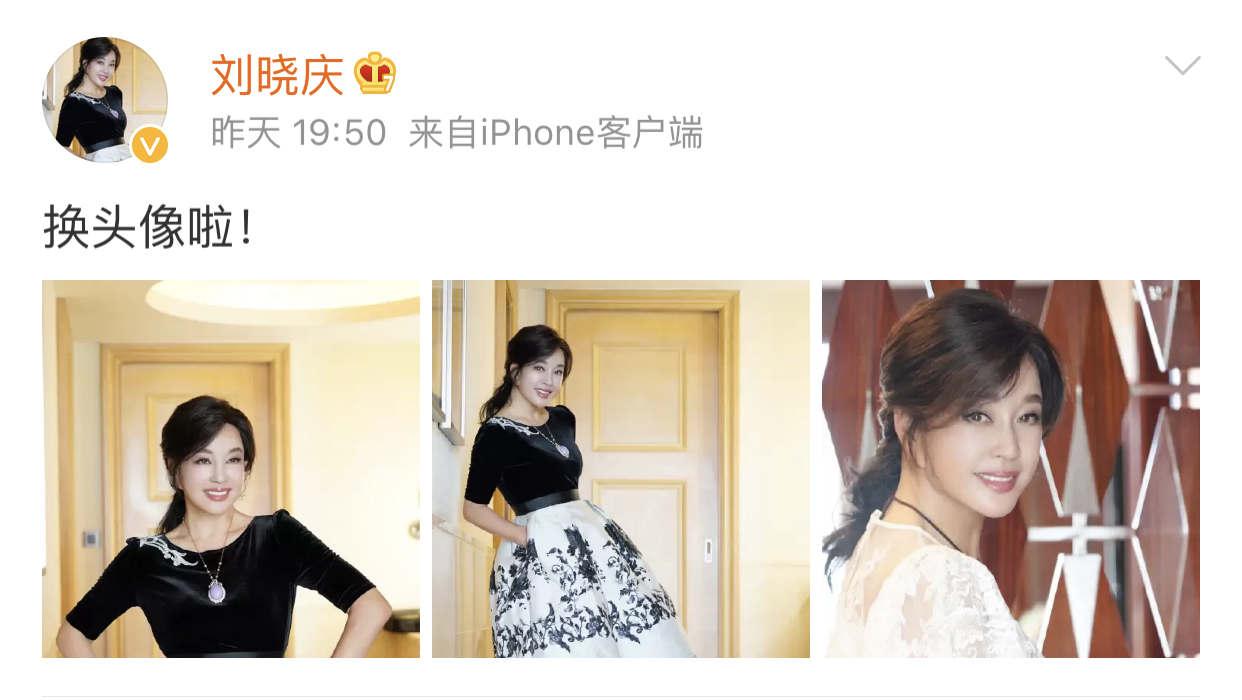 64岁刘晓庆换新头像胸前的珠宝亮了,网友:翡翠大王