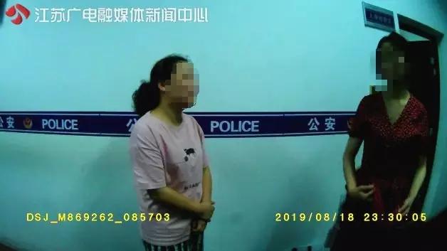 【澎湃新聞】女子高鐵讓座未被感謝后引發互毆,南京警方:讓座方獲賠兩千