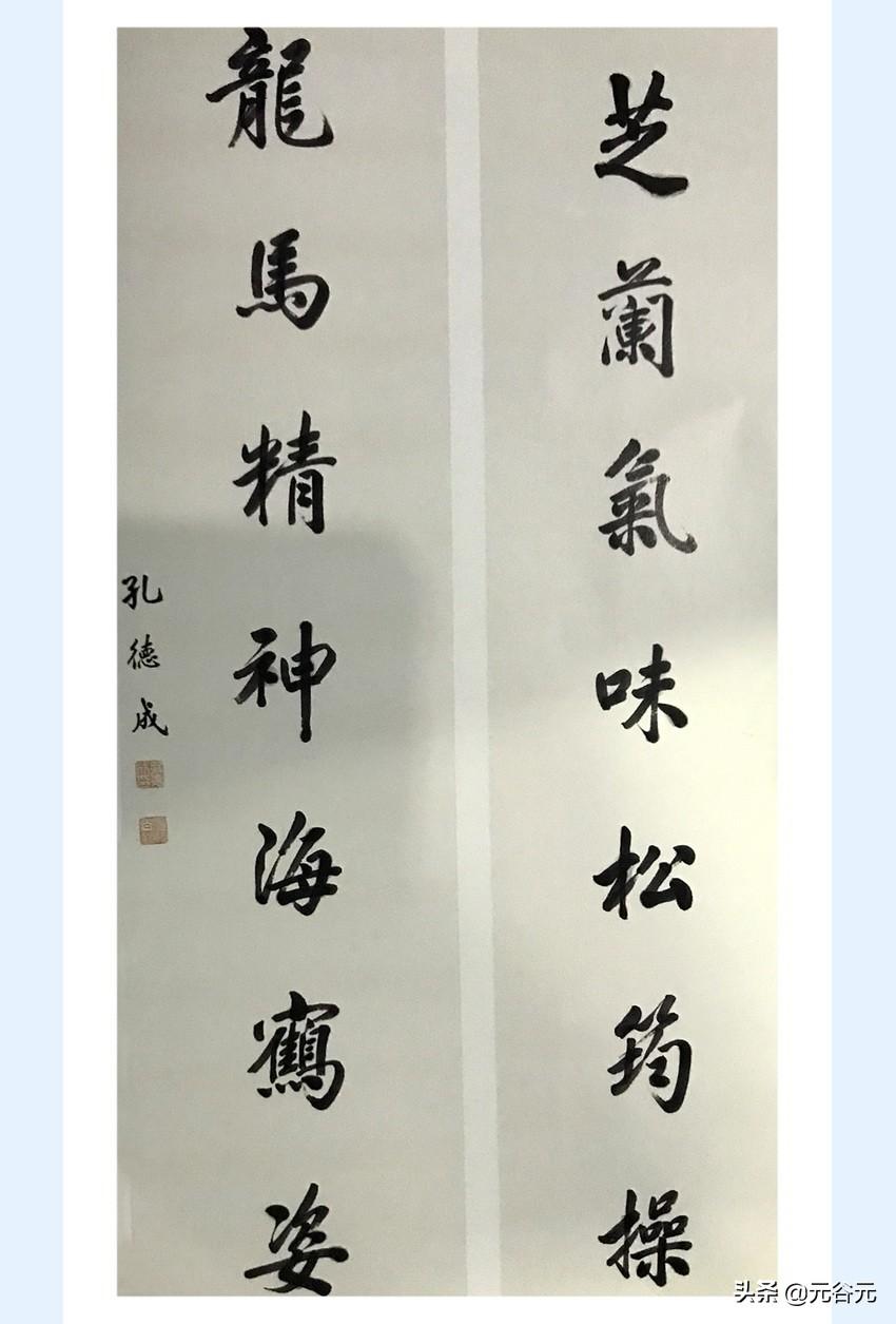 饶宗颐,冯熙,孔德成,柳诒徽,莫友芝,王震书法